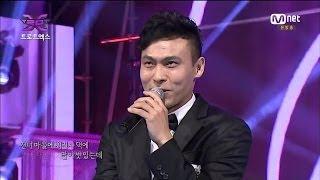 구자억 목사 트로트엑스 3차 일대일베틀전 방송(2014.5.23)
