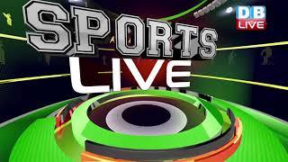 खेल जगत की बड़ी खबरें | SPORTS NEWS HEADLINES | Latest News of Sports | 16 July 2018 | #DBLIVE