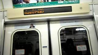 Tokyo Metro Marunouchi Line Awajicho(M-19) to Ochanomizu(M-20)