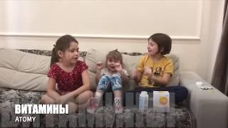 Лучшие детские витамины