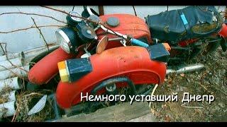 Уставший мотоцикл Днепр