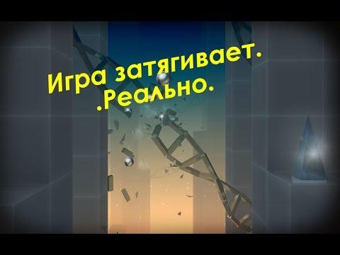 Игра на Android Smash Hit / Арстайл /