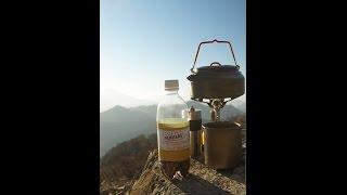週末は、一杯のおいしいコーヒーを飲むために山に登る