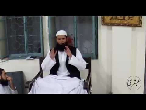 28 July 2016 Video Dars Hakeem Tariq Mehmood