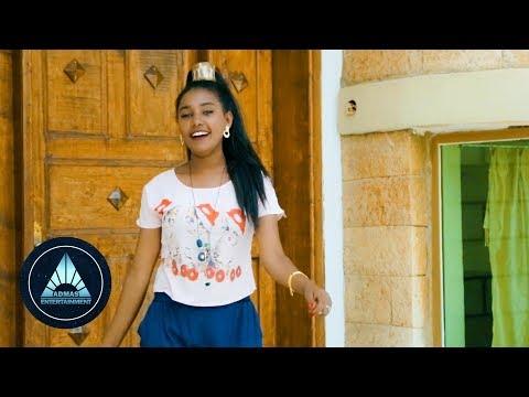 Tirhas Teweldemedhin - Shikorey | ሽኮረይ - New Ethiopian Music 2018