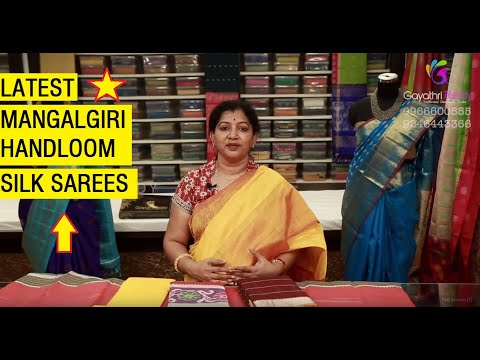 Latest Mangalagiri Handloom Silk Sarees Gayathri Reddy Designer Studio Gayathrireddy Withme Sarees Youtube