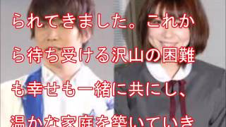 俳優で歌手の鎌苅健太(33)とモデルで女優の芳賀優里亜(29)が4月11...