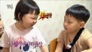 [Infinite Challenge] 무한도전 - A five-year-old boy who has a taste for good taste. 20170506
