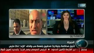 نشرة التاسعة من القاهرة والناس 22 يناير