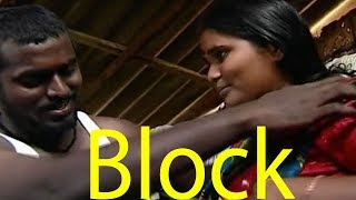Husband's Love For His Lovely Wife - Block - Tamil Short Film