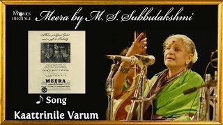 Kaatrinile Varum Geetham | M. S. Subbulakshmi Hits | Meera | Evergreen Melodies