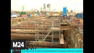 Смотреть видео В Москве строят западный участок Большой кольцевой линии - Москва 24 онлайн