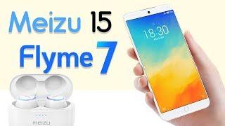 Представили Meizu 15, Flyme 7 и Meizu POP - аналог AirPods