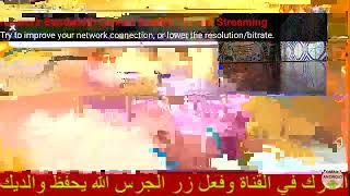 بث مباشر مباراه التعاون والحزمة الدوري السعودي