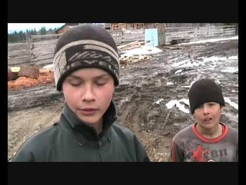 видео: сибирские пацаны