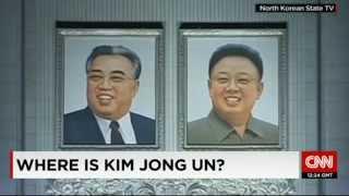 КНДР: куда исчез хромающий Ким Чен Ын?