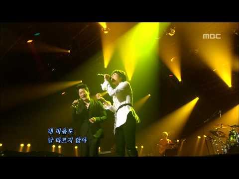 Alex & Ji-sun - Love you, 알렉스 & 지선 - 사랑해, For You 20061018
