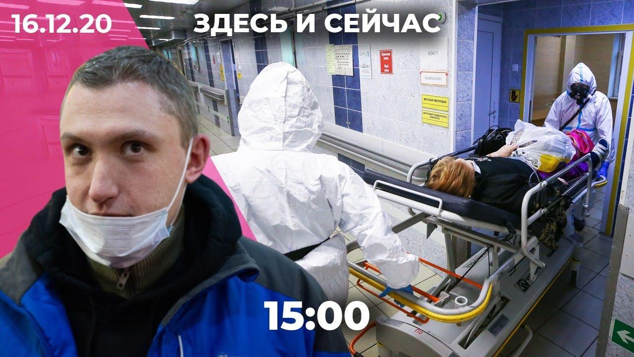 Лавров об отравлении Навального, Константин Котов на свободе