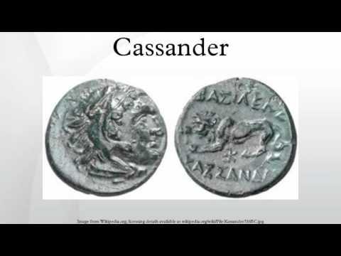 Cassander