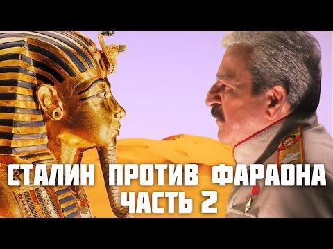 Перевести деньги с киви в фараон