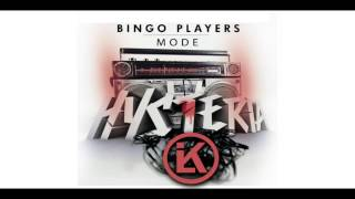 Bingo Players Ft. Heather Bright - Don