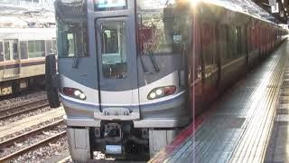 湖西線225系100番台京都駅発車!