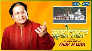 Naina Devi Mandir, H...