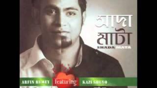 billalpakhi Bangla Folk Song-(Tumi Bine Okul Poran)...(Kazi Shuvo...).flv