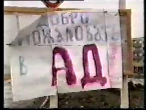 60 часов Майкопской бригады (Чечня)