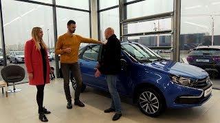 Lada Granta 2019 лимитированная комплектация Club тест-драйв, отзывы, цены, обзор Автоподбор