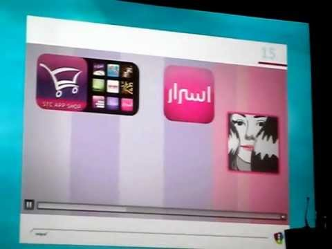 Introducing STC App shop developers community initiative at The Mobile Show Middle East