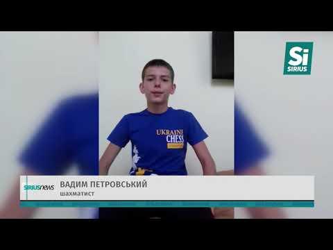 Юний шахматист Мукачева