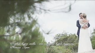Красочные моменты любви жениха и невесты с цитатами [1080p]