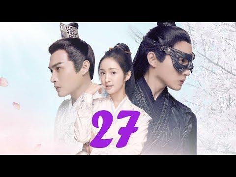 الحلقة 27 مسلسل ( لن أترككِ أبداً | I Will Never Let You Go ) مترجمة