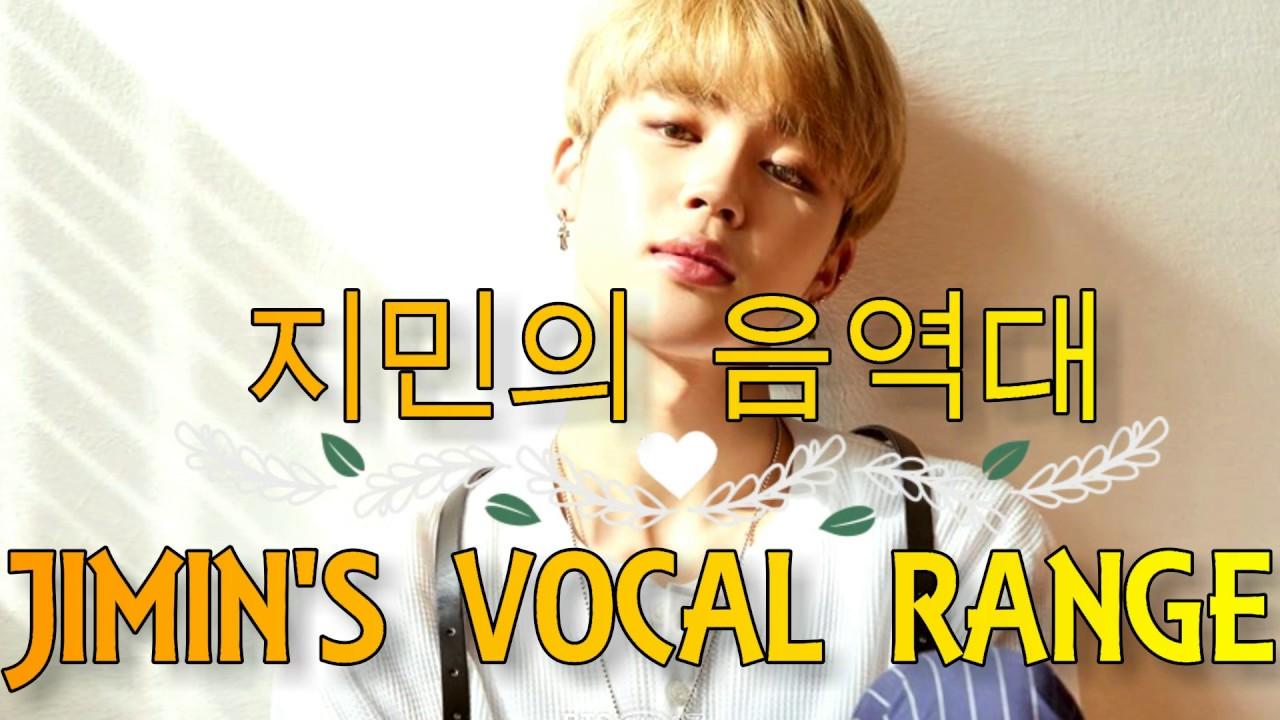 방탄소년단 지민의 음역대 BTS Jimin Vocal Range (A2 ~ Bb5) [0옥타브 라 ~ 3옥타브 시b]