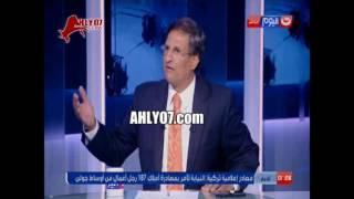 مصطفى يونس انا لن انتخب الخطيب وهنتخب محمود طاهر تاني وطاهر ابو زيد