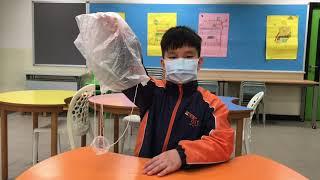 Publication Date: 2021-02-03 | Video Title: STEM@Home 六年級 - 降落傘