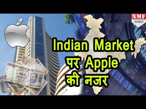 India में जल्द बिक सकता है Second hand Iphone, Apple ने मांगी Permission