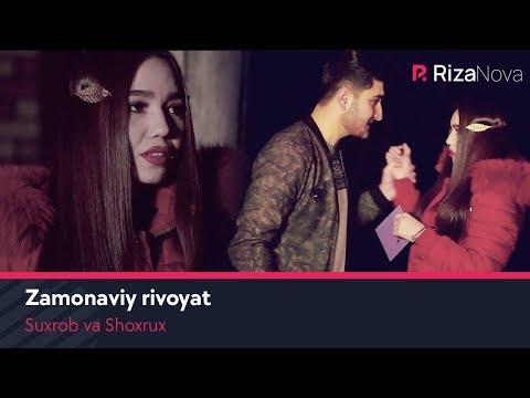 Видео: Suxrob va Shoxrux - Zamonaviy rivoyat | Сухроб ва Шохрух - Замонавий ривоят