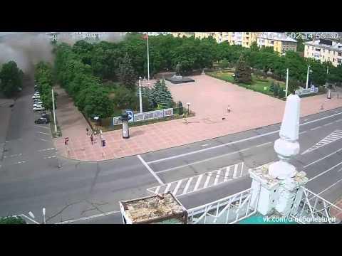 Luhansk, Ukraine, 2.5.2014: Surveillance camera shows bombing of the city