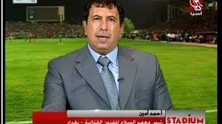 الخبير احمد امين في اسلوب الجيت كون دو  JKD على قناة اسيا الفضائية