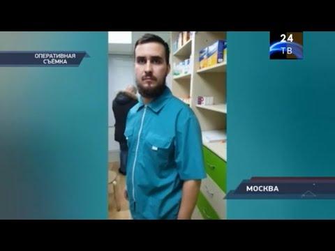 Провизора аптеки в Москве поймали на незаконной продаже рецептурного препарата