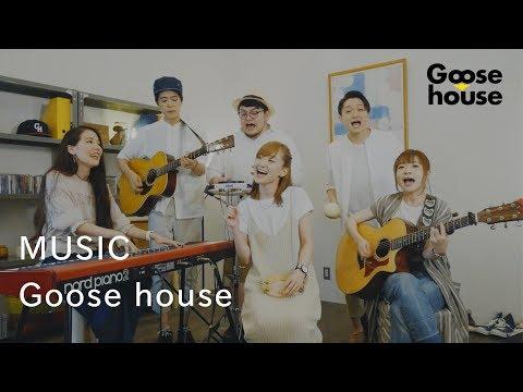 MUSIC ~涙の虹〜/Goose house