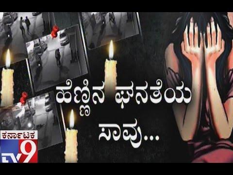 Hennina Ganatheya Sau - Bangalore molestation: Black day Conducted by Public