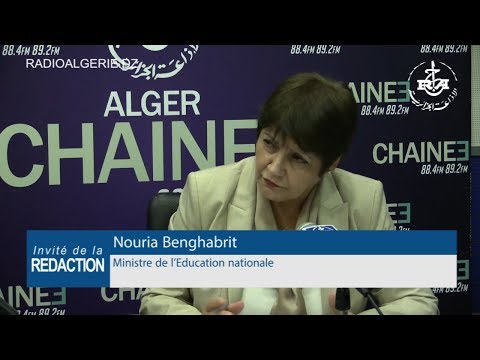 Nouria Benghabrit ministre de l'Education nationale