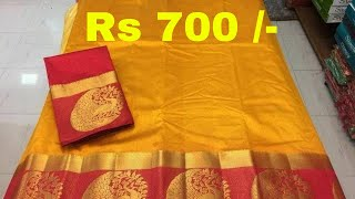 Latest Tussar Silk Saree With Price Rs 700 | New Arrivals