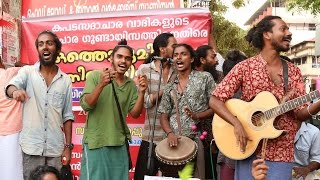 Oorali Protest Songs And Street Drama In Front Of Thrissuur Corporation Office !!