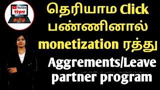 YouTube partner program options in monetization tamil / Aggrements / Leave YouTube partner program