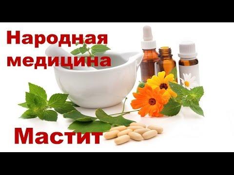 Сам себе доктор - народные методы лечения