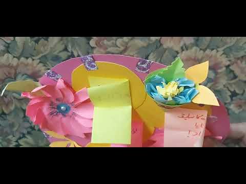 Teacher's day wishes handmade card,math bar model chart,idea